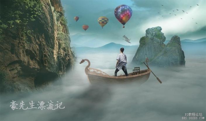 场景合成,用ps合成匹诺曹遨游云海的照片
