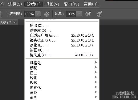 Photoshop CS6怎么一点液化工具就卡住 ps新手求助