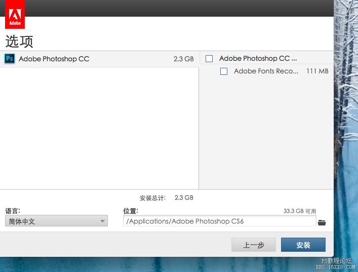 之前下载了一个ps,但滤镜库不能用,我又把它卸载,但是再装其它.