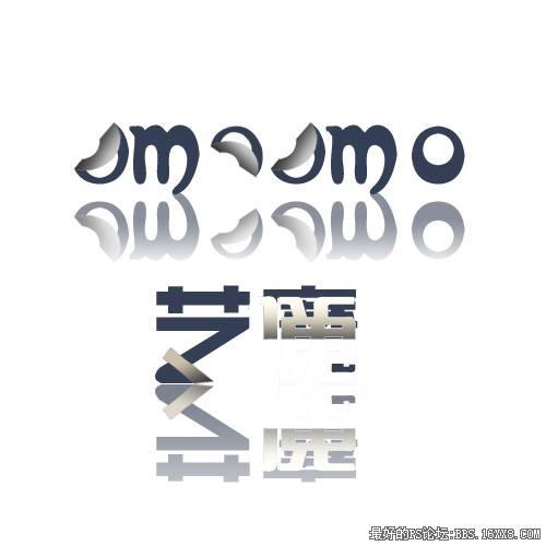 折叠的字.jpg